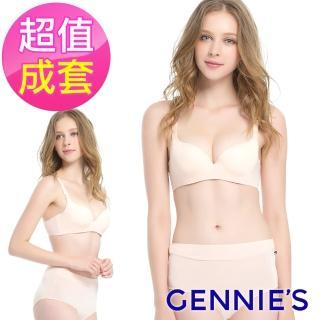 【Gennies 奇妮】涼酷無痕內衣褲成套組/搭配高腰內褲XL(橘GA20+GB21)