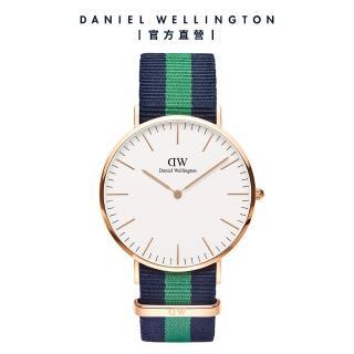 【Daniel Wellington】DW 手錶 官方旗艦店 40mm玫瑰金框 Classic 經典藍綠織紋錶