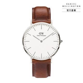 【Daniel Wellington】DW 手錶 官方旗艦店 40mm銀框 Classic 棕色真皮皮革錶