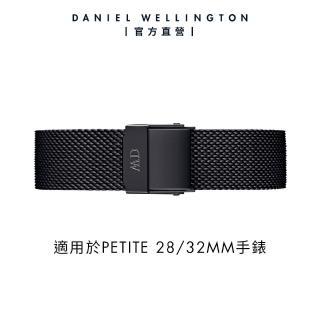 【Daniel Wellington】官方直營 14mm寂靜黑米蘭金屬編織錶帶(DW錶帶DW00200165)