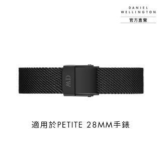【Daniel Wellington】DW 錶帶 12mm寂靜黑米蘭金屬編織錶帶