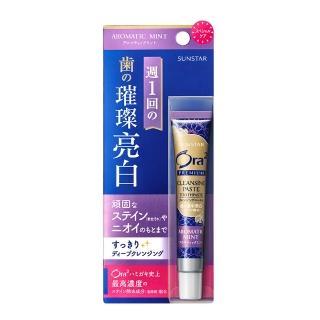 【Ora2 愛樂齒】極緻璀璨亮白護理牙膏17g(沁香薄荷)