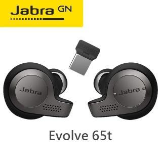 【Jabra】Evolve 65t 真無線藍牙耳機(原廠公司貨)