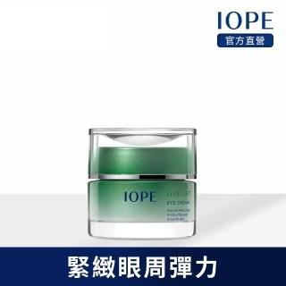 【IOPE 艾諾碧】6D超彈力逆齡眼霜