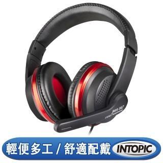 【INTOPIC】頭戴式耳機麥克風(JAZZ-567)