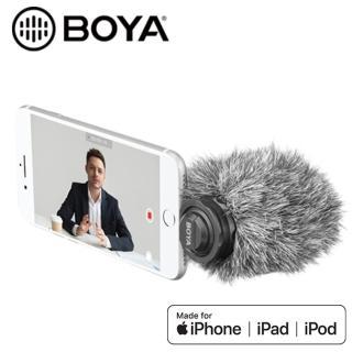 【博雅】BOYA BY-DM200 APPLE 蘋果 設備直插式 麥克風(For Apple Lightning 接頭)