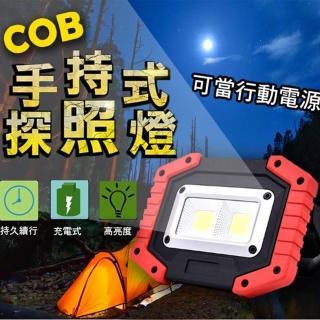 【ifive】檢修專用探照燈、露營燈 二合一 行動充電器