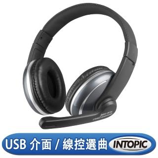 【INTOPIC】USB頭戴式耳機麥克風(JAZZ-UB700)