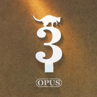 【OPUS 東齊金工】歐式鐵藝壁飾掛勾/ 無痕掛鉤/ 掛衣架/ 居家裝飾收納(當貓咪遇上數字3_優雅白 HO-nb12-3W)