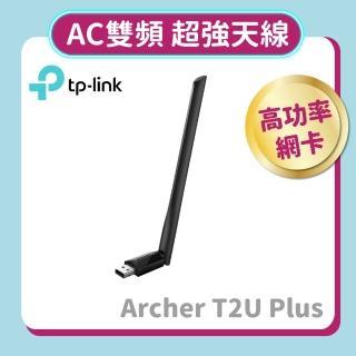 【TP-Link】Archer