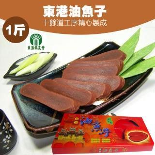 【東港農會】東港油魚子-600g-片(1片)