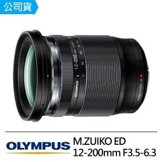【OLYMPUS】M.ZUIKO ED 12-200mm F3.5-6.3(公司貨)