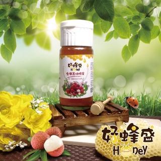 好蜂盛-小農20天產期玉荷包荔枝純蜜