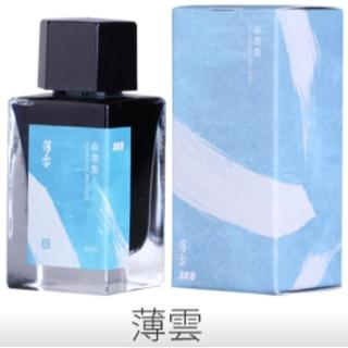 【SKB文明】INK-220  彩墨集鋼筆墨水(薄雲)