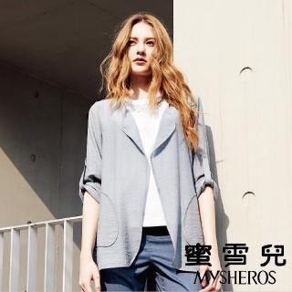 【mysheros 蜜雪兒】素面無扣雙口微透罩衫(灰)