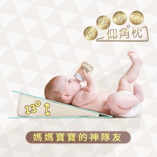【GreySa 格蕾莎】母嬰專用仰角枕(防吐奶│防溢奶枕│孕婦托腹)