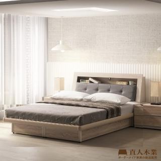 【直人木業】水舞原切木雙層收納雙人5尺掀床組