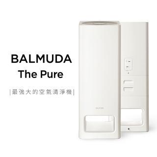 【買就送專用濾網】BALMUDA The Pure 空氣清淨機(公司貨)