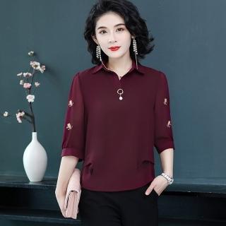 【理子時尚】時尚小蜜蜂刺繡雪紡衫兩件套裝XL-4XL(共三色)