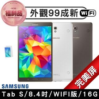 【SAMSUNG 三星】福利品 GALAXY Tab S 完美屏 八吋 4G版 旗鑑平板