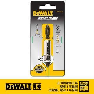 【DEWALT 得偉】美國 得偉 DEWALT 強力起子頭夾磁器 PH2*65mm   DWA13MS(DWA13MS)