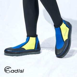 【ADISI】短筒潛水鞋AS11107(溯溪鞋、潛水鞋、防滑鞋、止滑鞋)