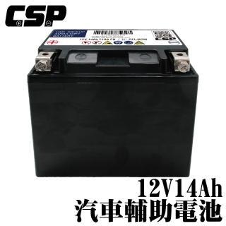 【CSP】MPS YTX14-BS汽車輔助電池(賓士輔助電池.輔助電瓶.汽車用.汽車輔助電池膠體電池.外掛電池)