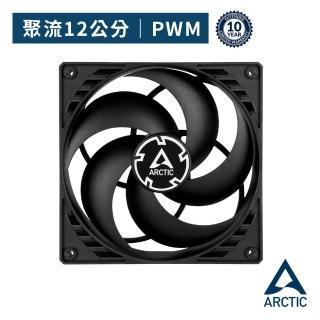 【ARCTIC】P12
