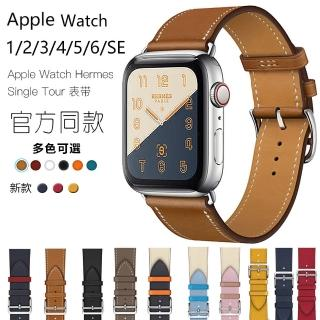【kingkong】Apple Watch 1/2/3/4 真皮質商務錶帶 撞色腕帶(iWatch替換錶帶)