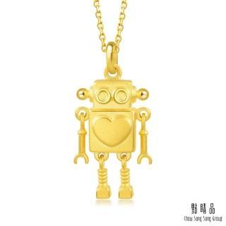 【點睛品】愛的機器人 黃金吊墜