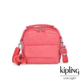 【KIPLING】甜美蜜桃橘素面兩用側背後背包-CANDY