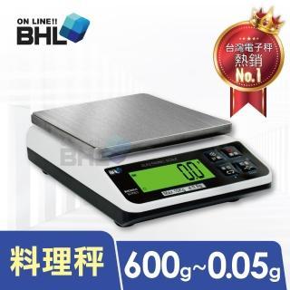 【BHL 秉衡量】高精度專業廚房料理秤 BHM-600g〔600gx0.05g〕(BHM-600g)