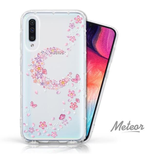 【EVO CASE】SAMSUNG Galaxy A50 奧地利彩鑽空壓防摔手機殼(櫻月)