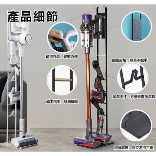 【KCS嚴選】直立式吸塵器收納立架
