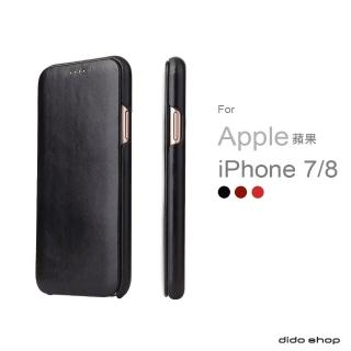 【Didoshop】iPhone SE 2  7/8  4.7吋 手機皮套 掀蓋式手機殼 商務系列(FS017)