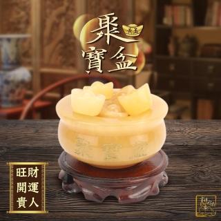 【吉祥水晶】黃玉元寶聚寶盆(開運 招財 旺財位)