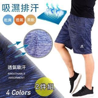 【YT SHOP】二件組-機能陽離子彈力吸濕排汗口袋拉鍊運動褲短褲