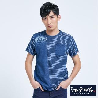 【EDWIN】江戶勝 INDIGO條紋拼接 短袖T恤-男款(石洗藍)