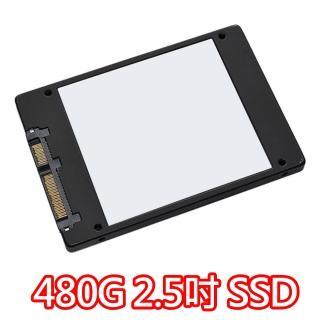 【加購含安裝】480GB SATA3 SSD