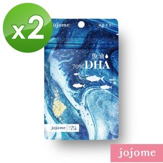 【jojome】70%DHA魚油軟膠囊(2袋入)