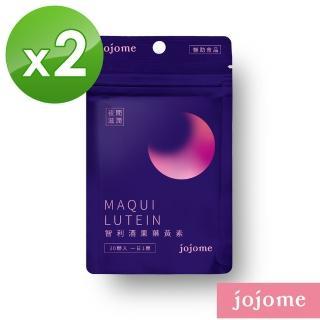 【jojome】智利酒果金盞花萃取錠(2袋入)