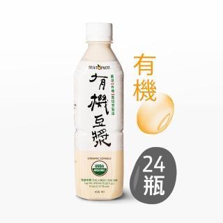 【統洋TOPMOST】有機微糖豆漿(450ml*24入/箱)/