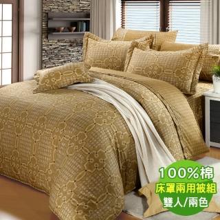 【ROYALCOVER】精梳棉七件式兩用被床罩組 圓舞曲(雙人 兩色任選)