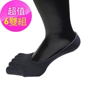 【本之豐】Protimo超細抗菌消臭紗五趾淺口隱形襪/襪套~6雙(MIT 有加大尺碼可穿)