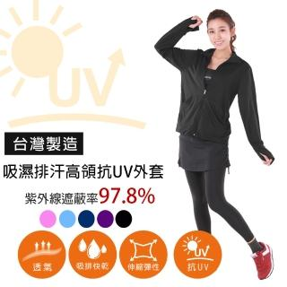 【MI MI LEO】台灣製抗UV防曬吸排外套-立領款-黑色(專區 零碼出清)