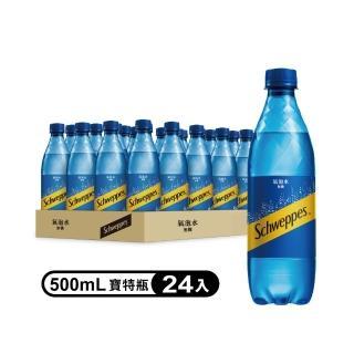 【Schweppes 舒味思】舒味思氣泡水500ml(24入/箱)