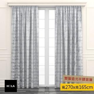 【HOLA】雨滴緹花雙層遮光半腰窗簾270x165藍