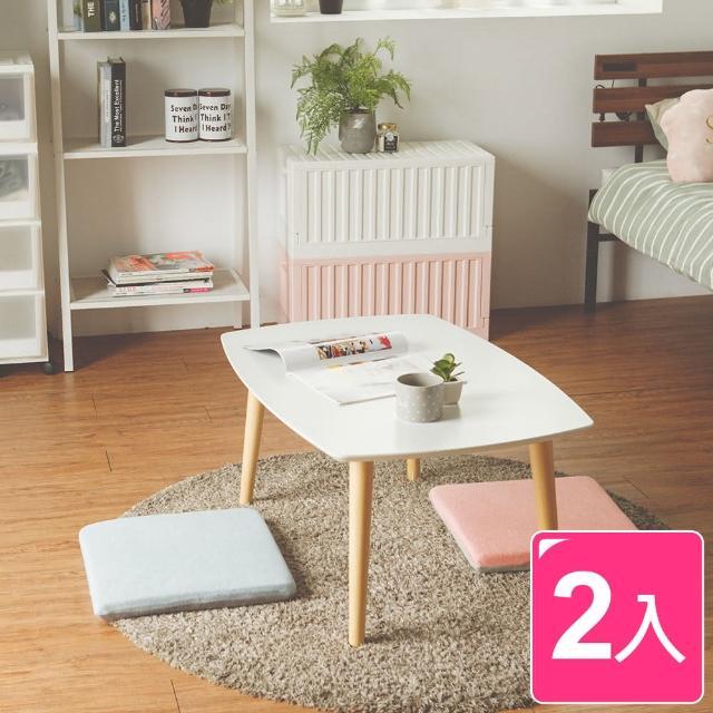【完美主義】多功能粉嫩記憶坐墊/和室墊/椅墊-2入(二色可選)/