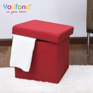 【YOUFONE】日式簡約麻布可折疊式儲物收納椅凳特大-38x38cm(2色)