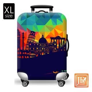 【LittleChili】繽紛行李箱套(夢想國度XL)